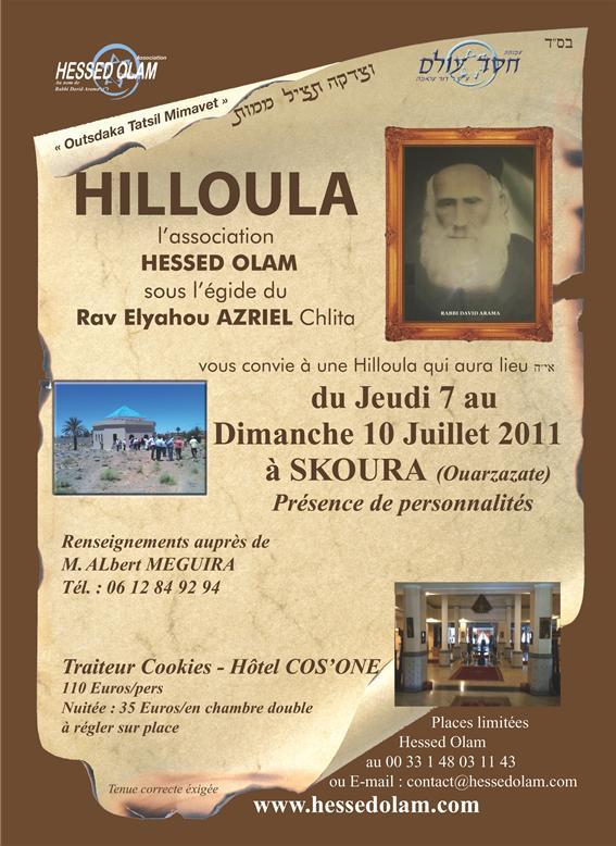 hilloula_2011_$5B1$5D+$282$29